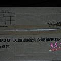 DSC09358~1.jpg