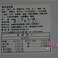 DSC00850~1.jpg
