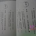 DSC01078~1.jpg