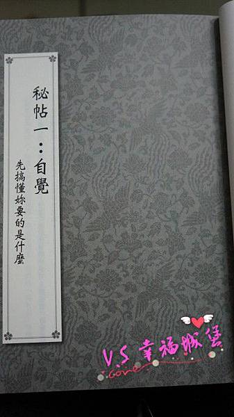 DSC01211~1.jpg