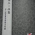 DSC01216~1.jpg