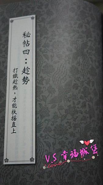 DSC01217~1.jpg