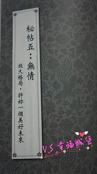 DSC01218~1.jpg
