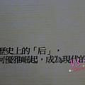 DSC01239~1.jpg
