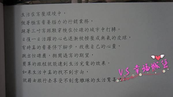 DSC01621~1.jpg