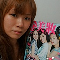 DSC01894~1_meitu_6