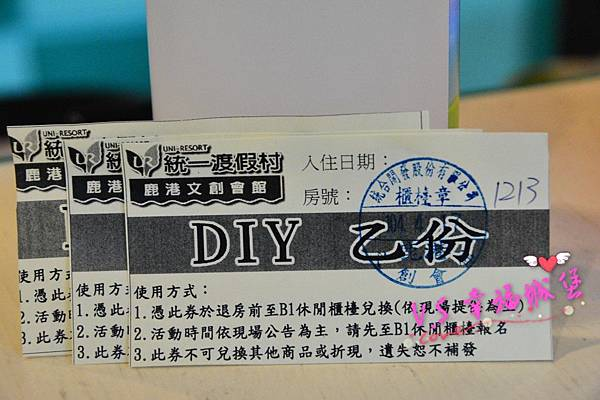 DSC_4906~1.jpg