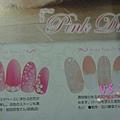 DSC01933~1.jpg
