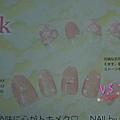 DSC01937~1.jpg