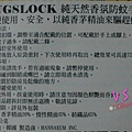 DSC04253~1_meitu_5_meitu_6.jpg