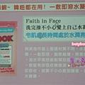 DSC04933~1_meitu_41.jpg