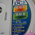 DSC05190~1.jpg