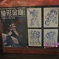 DSC06690 [-1]_meitu_3.jpg
