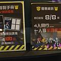 DSC06689 [-1]_meitu_2.jpg