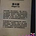 DSC06701 [-1]_meitu_11.jpg