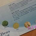DSC06546 [-1]_meitu_8.jpg