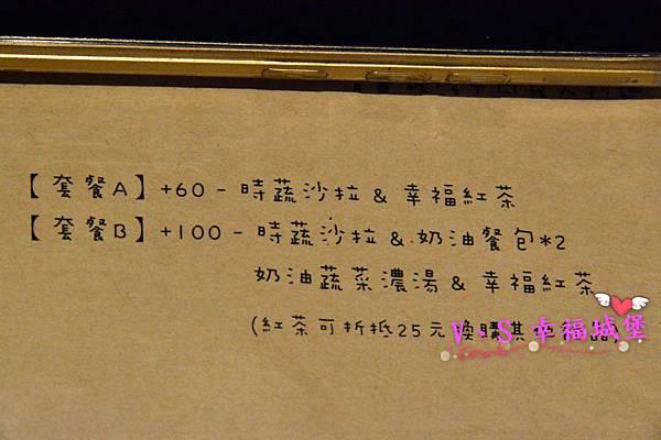 DSC_8976 [-1].jpg
