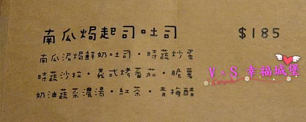 DSC_8964 [-1]_副本