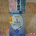 DSC00600 [-1]_副本