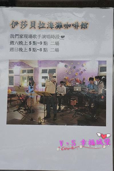 DSC00529 [-1]_副本.jpg