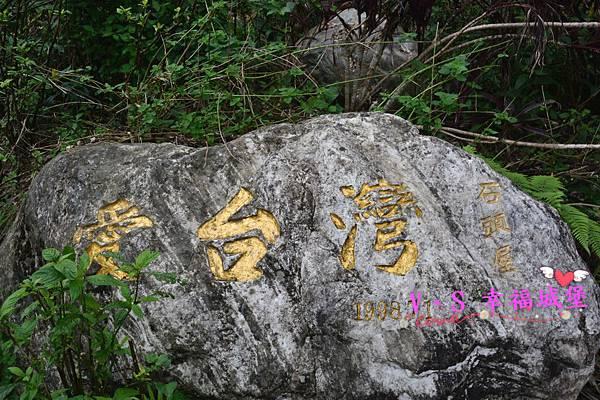 DSC_0455 [-1]_meitu_71.jpg