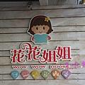 DSC00673 [-1]_meitu_92.jpg