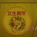 DSC00684 [-1]_meitu_102.jpg