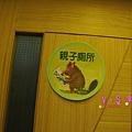 DSC00685 [-1]_meitu_103.jpg