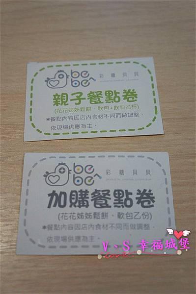 DSC00851 [-1]_meitu_138.jpg