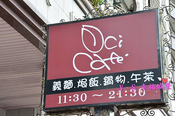 DSC_9094 [-1].jpg