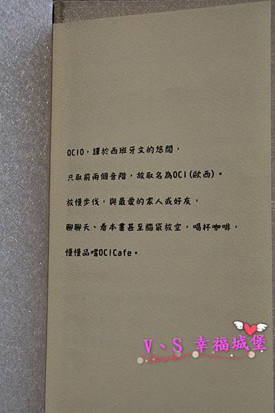 DSC_9135 [-1].jpg