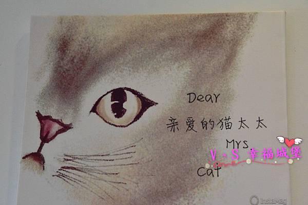 DSC_9161 [-1].jpg