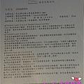 DSC03090 [-1]_meitu_24.jpg