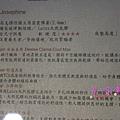 DSC03091 [-1]_meitu_25.jpg