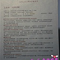 DSC03094 [-1]_meitu_28.jpg