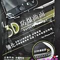 DSC_2143 [-1]_meitu_15.jpg