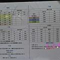 DSC_2169 [-1]_meitu_28.jpg