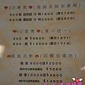 DSC04403 [-1]_meitu_31.jpg