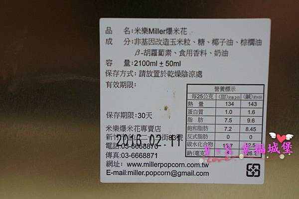 DSC05480 [-1].jpg