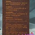DSC05621 [-1]_meitu_5.jpg