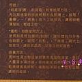 DSC05622 [-1]_meitu_6.jpg