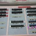 DSC05941 [-1]~1_meitu_9.jpg