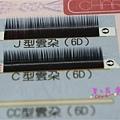 DSC05944 [-1]~1_meitu_12.jpg