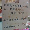 DSC07471 [-1]_meitu_8.jpg