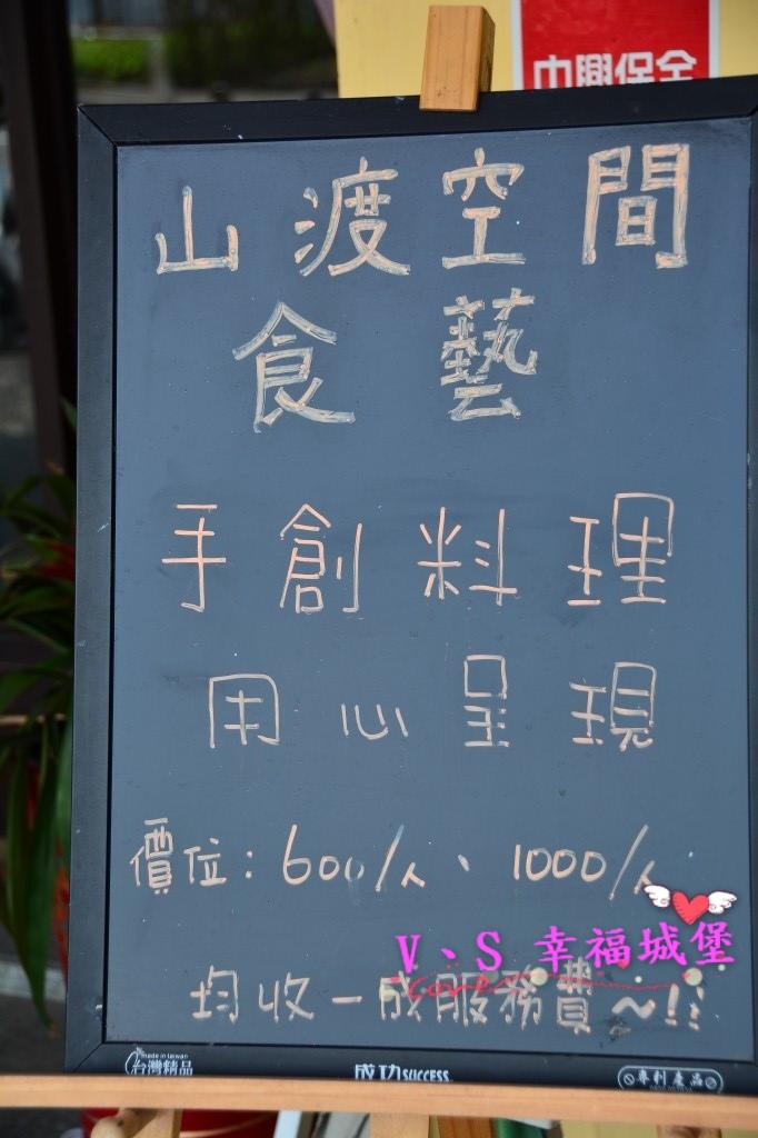 DSC_5147 [最大寬度 1024 最大高度 768].jpg