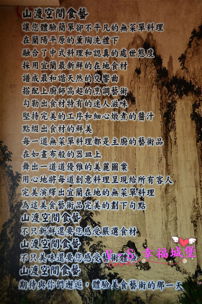 DSC_5149 [最大寬度 1024 最大高度 768]_meitu_3.jpg