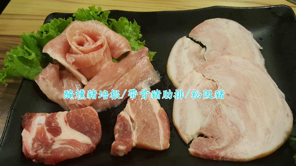20160401_191004_meitu_5.jpg