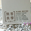 DSC09250_meitu_4_meitu_3.jpg