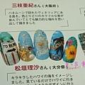 DSC09397_meitu_27.jpg