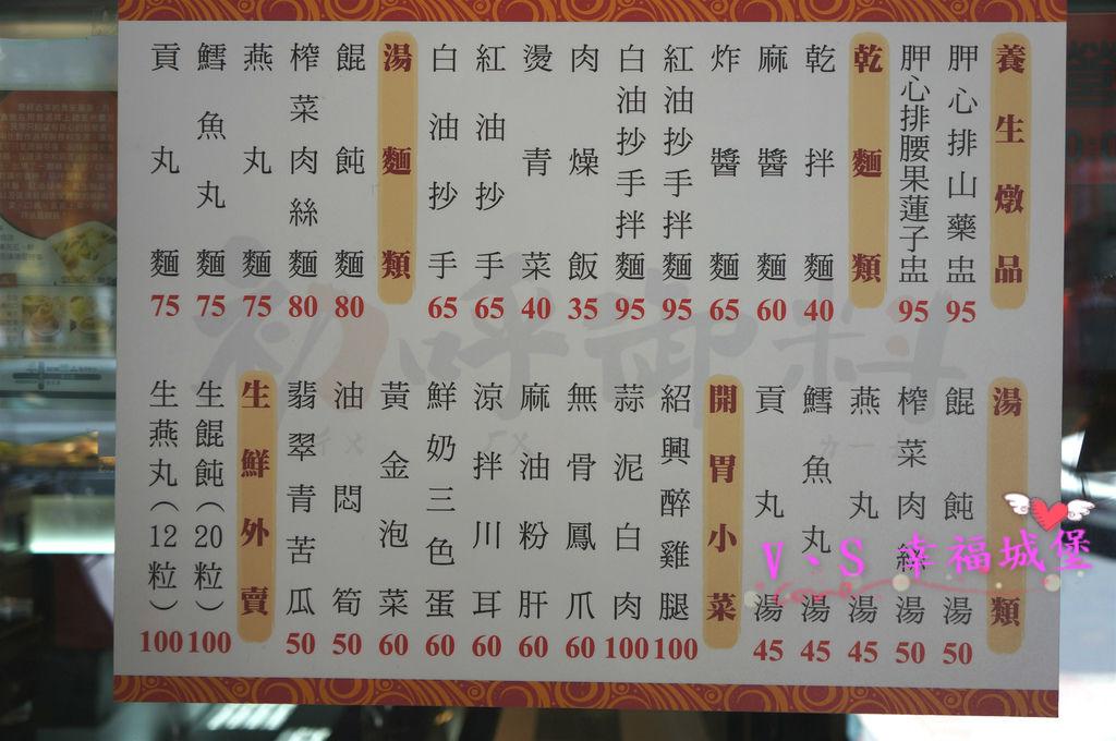 DSC00606_meitu_198_meitu_199.jpg